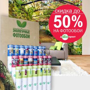 Interior_Зеленая аркада_50